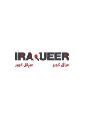 IraQueer