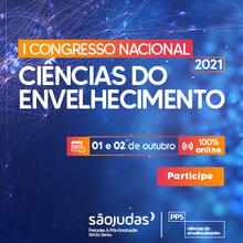 I Congresso Nacional em Ciências do Envelhecimento